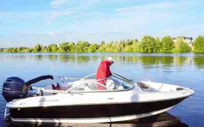 Катер или яхта Прокат катеров и лодок. Катание и прогулки по реке заказать или взять в аренду, цены, предложения компаний